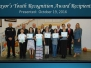 2016-2017 Mayor's Youth Recognition Awards