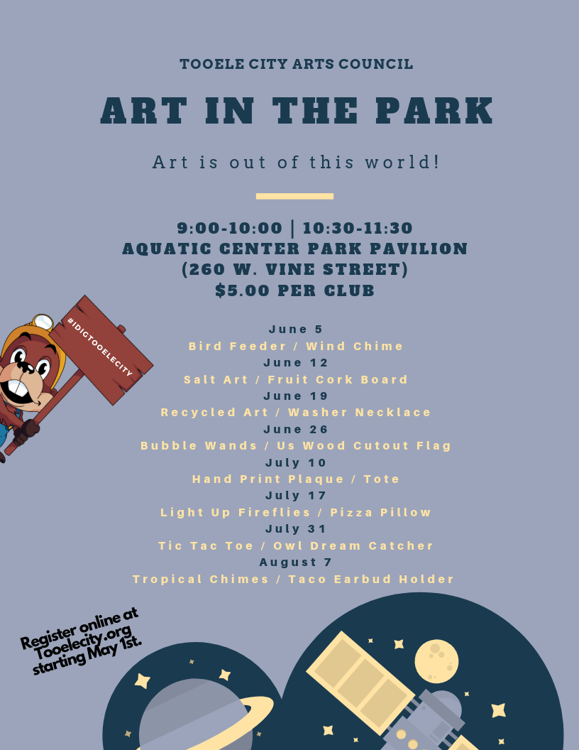 2019 Art in the Park Schedule